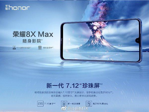1honor-8x-max-660