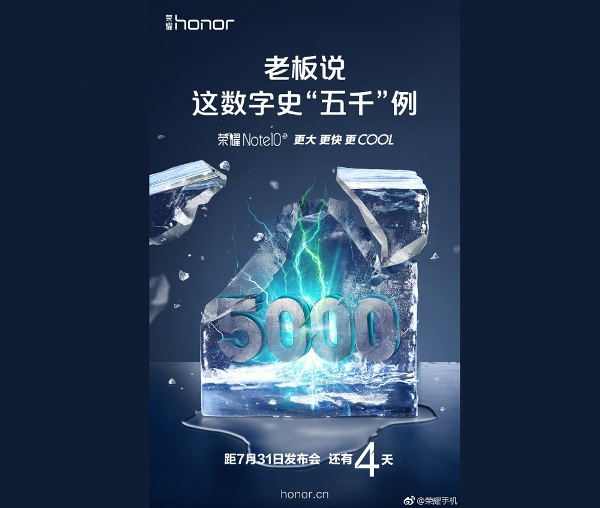 1honor-note-10-battery-teaser
