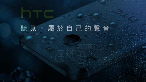 1htc-10-evo-event