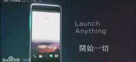 HTC 11 : peut être un écran incurvé