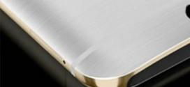 HTC : le One M9 Plus dévoilé le 8 avril
