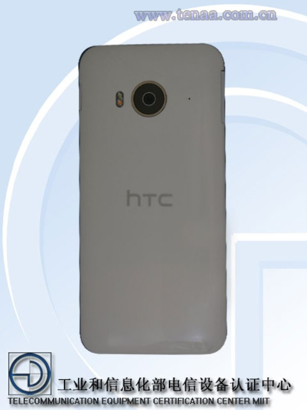 1htc one me9-2