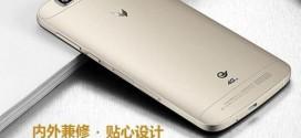 Huawei C199S : un Ascend G7 en mieux