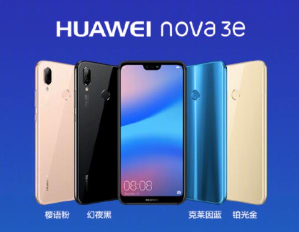 1huawei-nova-3e-3