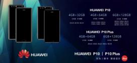 Huawei P10 et P10 Plus : toutes les specs