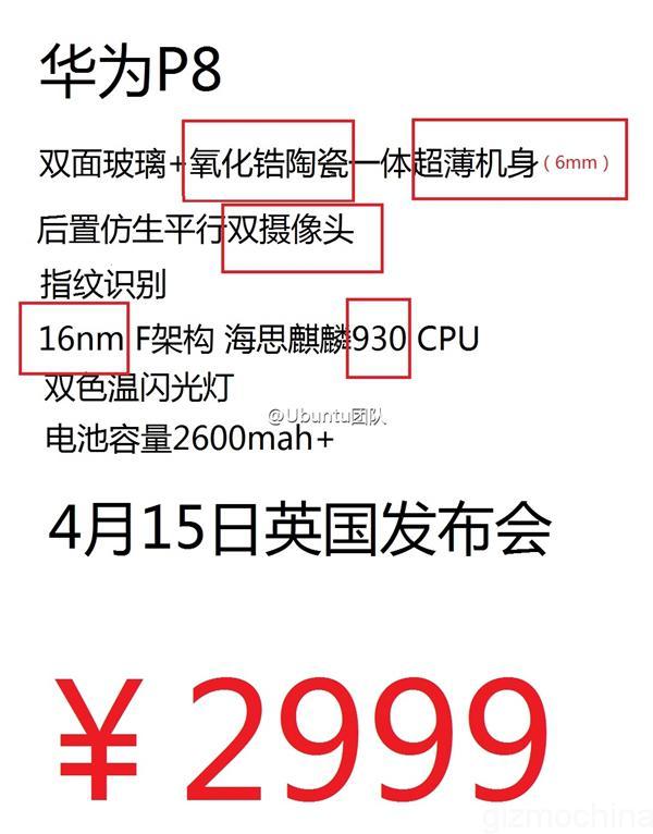 1huawei-p8-4