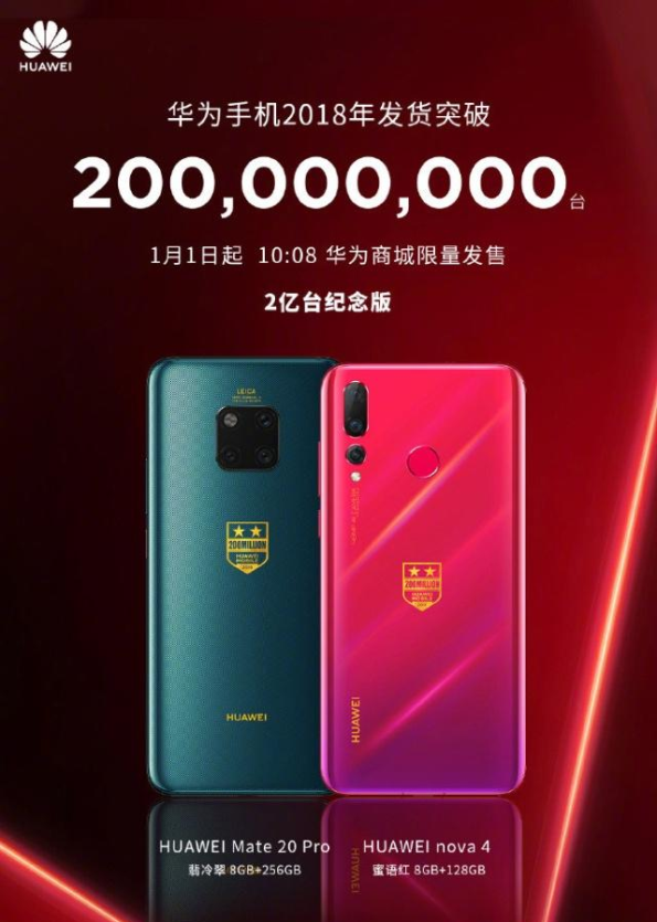 1huawei special editions.jpg