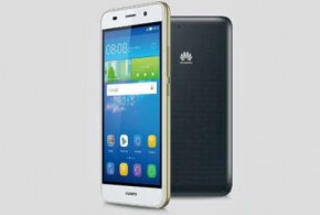Le Huawei Y6 commercialisé