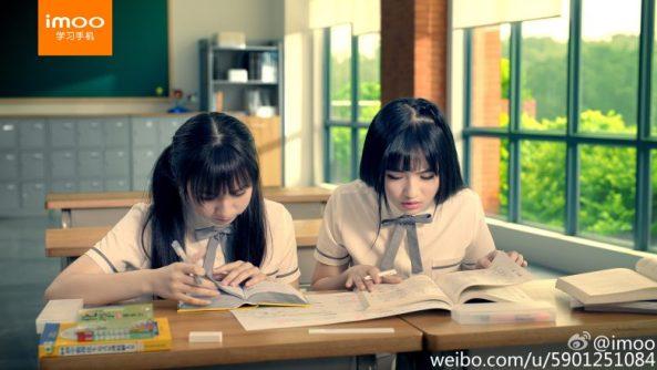 1imoo-school