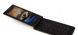 Lenovo lance un smartphone à clapet sous Android