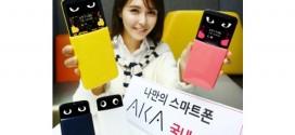 LG : attention le Aka vous regarde