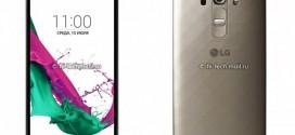 Un LG G4 S dévoilé par les russes