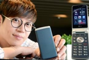 LG Gentle : un téléphone à clapet sous Lollipop