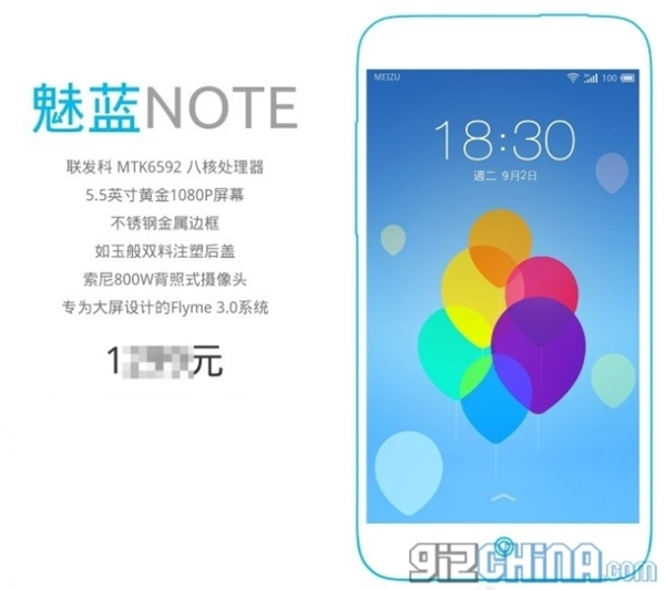 1meizu-blue-charm note