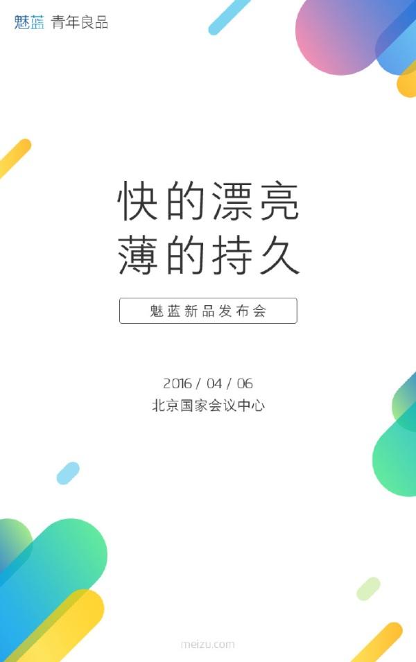 1meizu-m3-note