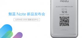 Le Meizu M5 Note dévoilé le 6 décembre