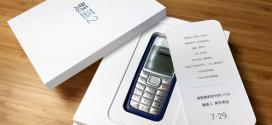 Bientôt un Nokia by Meizu?