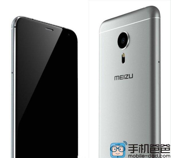 1meizu-mx6-3