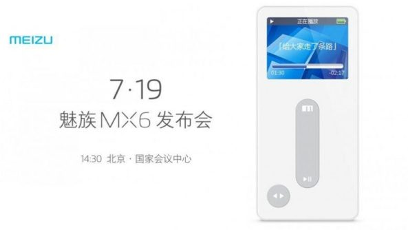 1meizu-mx6-invitation