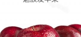 Meizu : un événement le 11 décembre