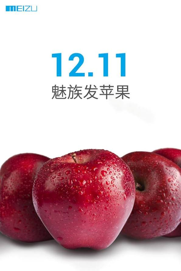 1meizu pommes