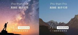 Meizu : un événement programmé en septembre