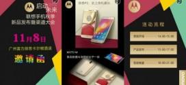 Le Lenovo Moto M présenté le 8 novembre