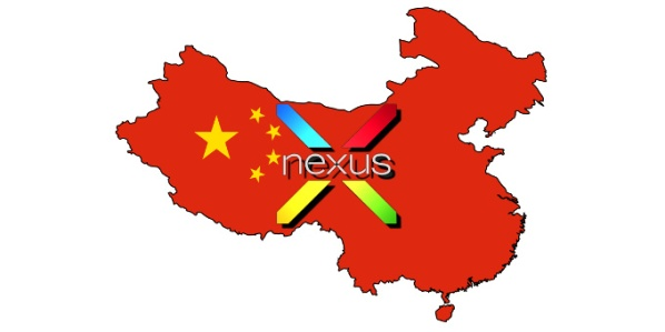1nexus-china