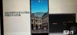 Nokia 7 Plus : des slides apparaissent sur le site de HMD Global