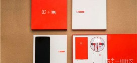 One Plus One JBL Edition