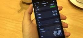 OnePlus One Mini : mini mais pas trop