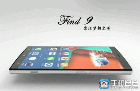 1oppo-find-9-2