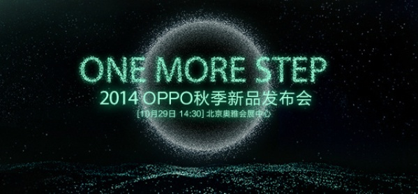 1oppo-one-more
