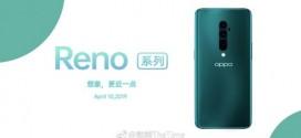 Oppo Reno : un lancement au mois d'avril confirmé