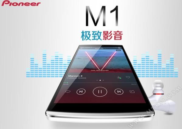 1pioneer-m1-2
