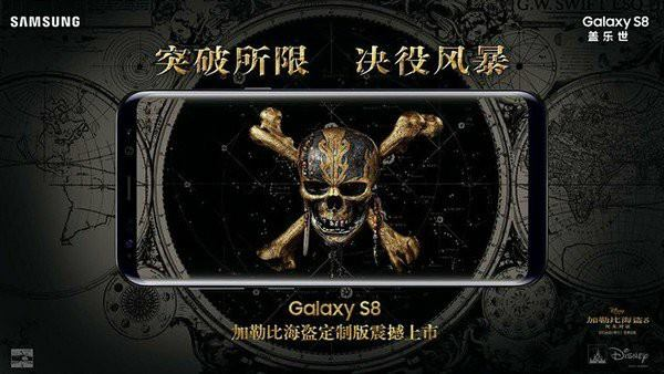 samsung galaxy s8 une dition pirates des cara bes top for phone. Black Bedroom Furniture Sets. Home Design Ideas
