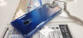 Une nouvelle couleur pour le Samsung Galaxy S9