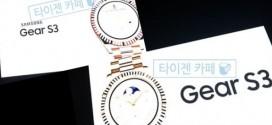 Samsung Gear S3 : des images volées