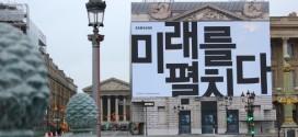 Samsung tease son futur Galaxy F
