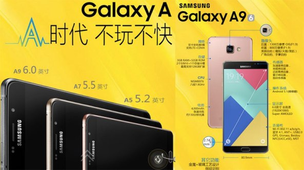 1samsung galaxy-a9-china-info