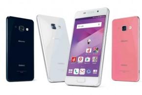 Le Samsung Galaxy Feel dévoilé au Japon