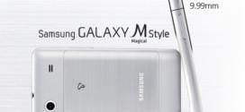 La gamme Samsung Galaxy M est en préparation
