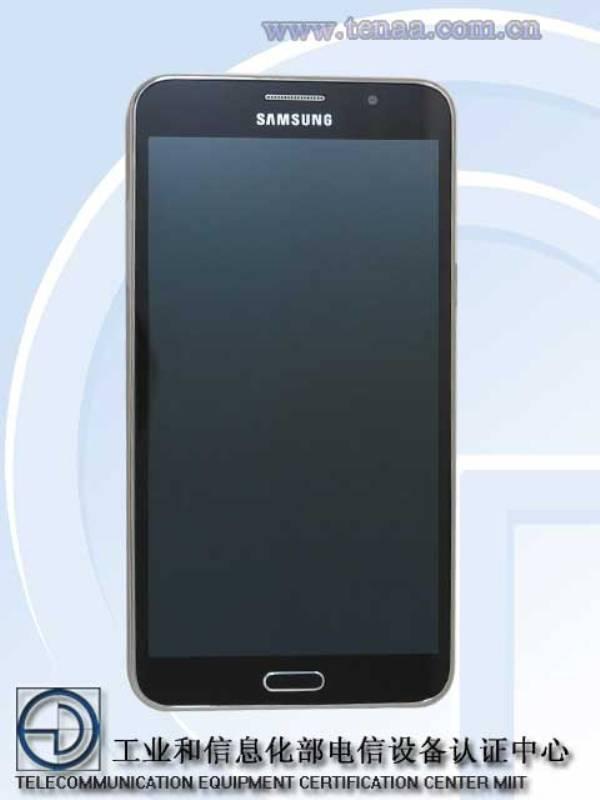 Samsung galaxy mega 2 photos et caract ristiques top - Comparateur de prix samsung galaxy s4 ...