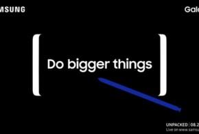 Samsung Galaxy Note 8 : une présentation officielle le 23 août