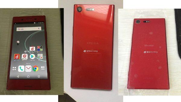 1sony-xperia-xz-premium-red