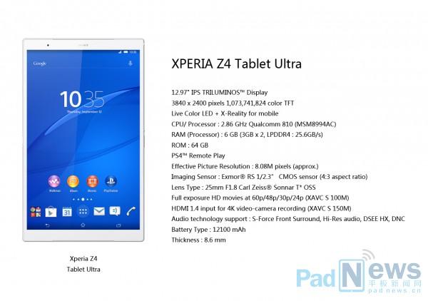 1sony-xperia-z4-tablet
