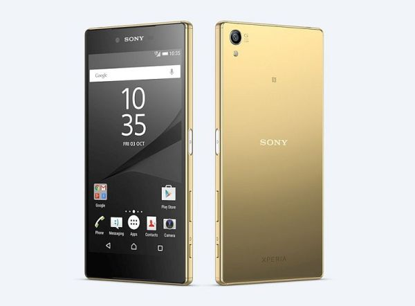 1sony_xperia_z5_premium_gold_offical