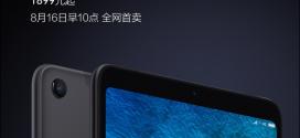 La Xiaomi Mi Pad 4 Plus LTE déjà en vente