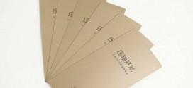 Xiaomi : un nouveau smartphone le 24 novembre