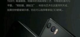 Le Xiaomi Mi5S adoptera un double APN dorsal